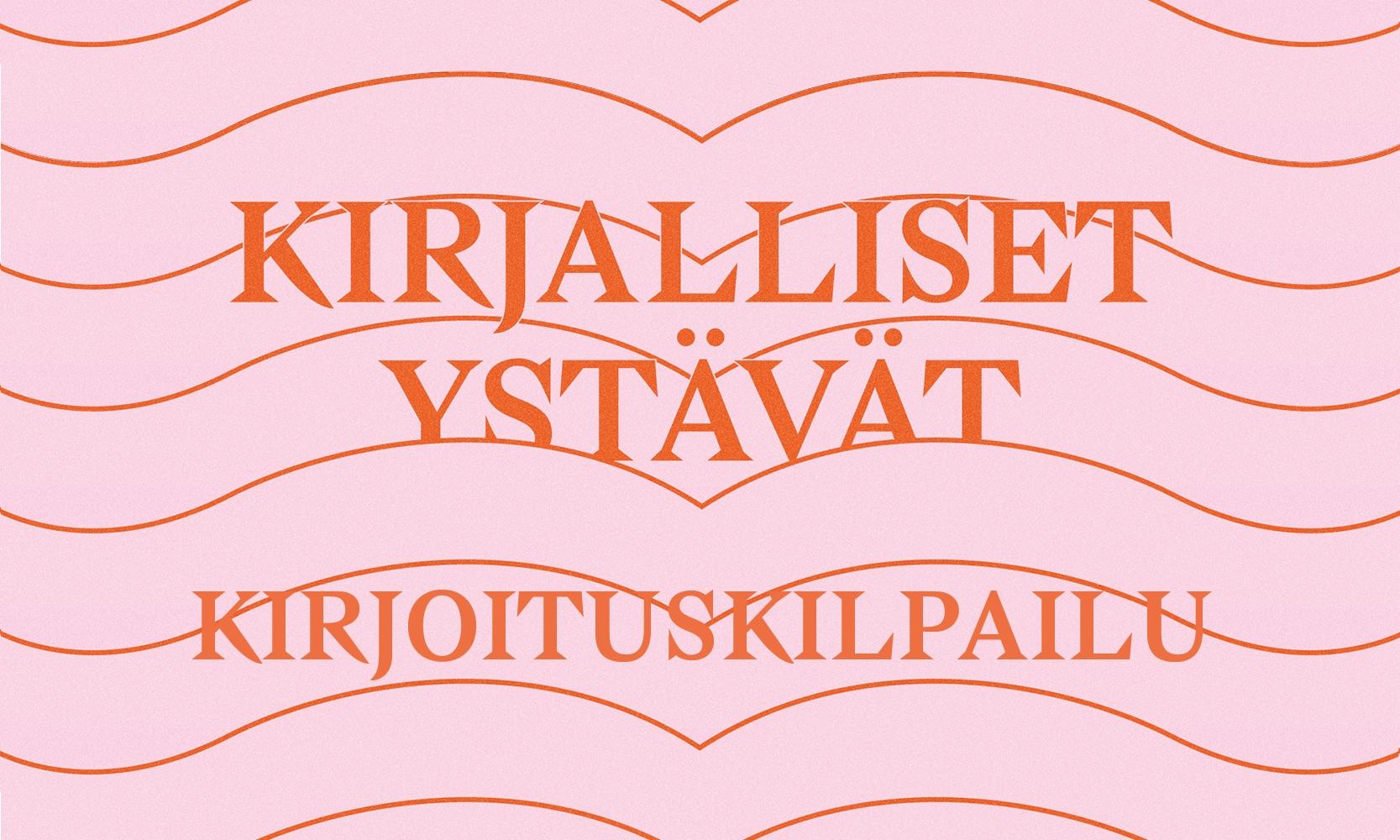 kirjoituskilpailu_vaaka_pinkki